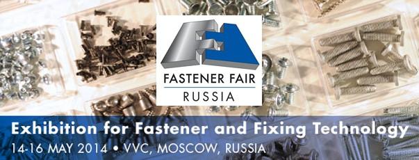 FASTENER FAIR RUSSIA