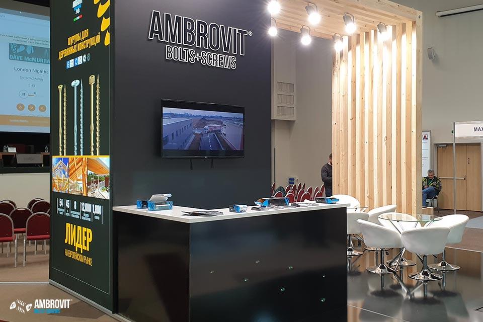 ambrovit-buildexpo-russia-2019-01