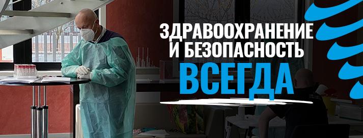 informativa-feautured-new-rus